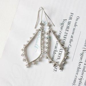 Kendra Scott Bea Drop SILVER earrings new